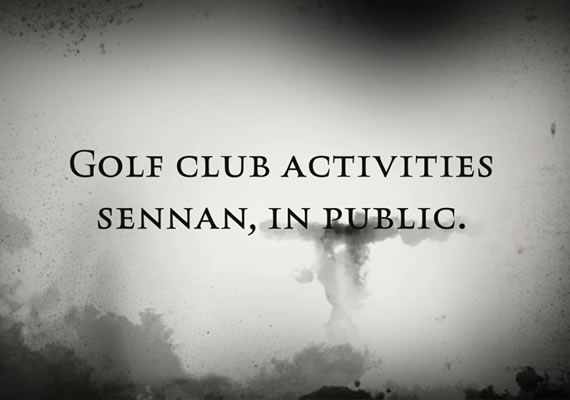 #Film_08 Golf club activities sennan, in public.